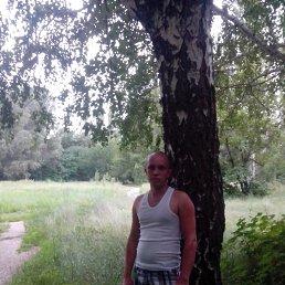 вадим, 30 лет, Константиновка
