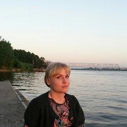 Ольга, 36 лет, Москва