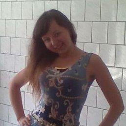 Ирина, 30 лет, Кобрин