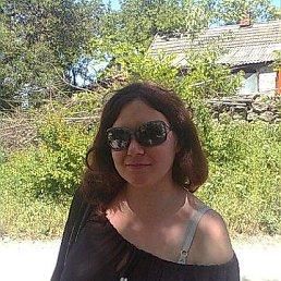 Элла, 33 года, Матвеев Курган
