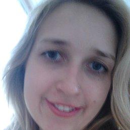 Кристина, 28 лет, Городенка