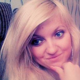 Анастасия, 25 лет, Кировоград