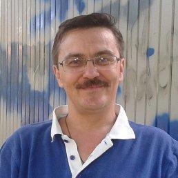 Аркадий, 49 лет, Волгоград