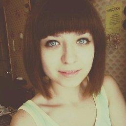 Виктория, 24 года, Селидово