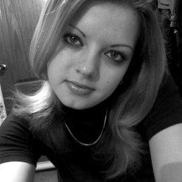 Мария, 27 лет, Павловск