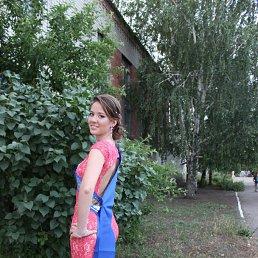 Алена, 29 лет, Геническ