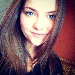 Алина, 23 года, Димитров