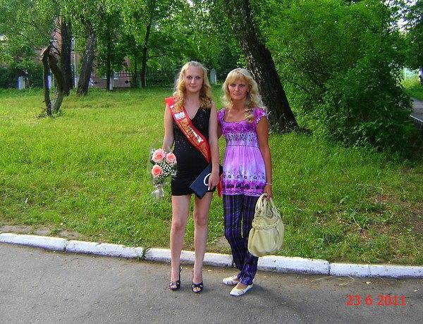 Фото: Таня, 43 года, Алексин в конкурсе «День семьи, любви и верности»