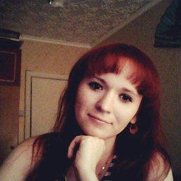 Настюша, 23 года, Чистополь