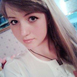 Елена, 24 года, Уруша
