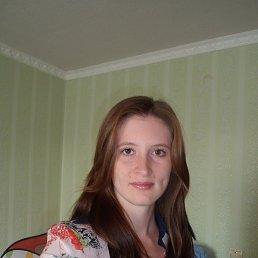 Алена, 28 лет, Краснокамск