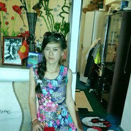 Амира, 26 лет, Бишкек