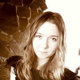 Лена, 20 лет, Помошная