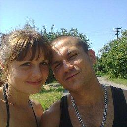 Наташа, 22 года, Чигирин