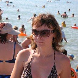 Наталия, 35 лет, Родионово-Несветайская