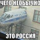 Фото Сергей, Москва, 52 года - добавлено 22 июня 2014