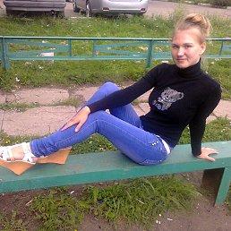 Нина, 21 год, Магнитогорск