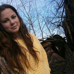 Татьяна, 24 года, Светловодск