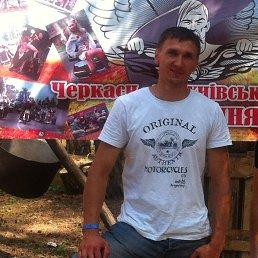 Саша, 30 лет, Песковка