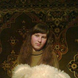 Даша, 25 лет, Новомиргород