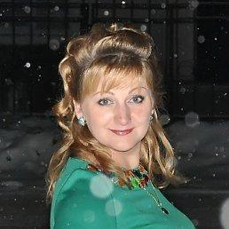 Елена , 40 лет, Наволоки