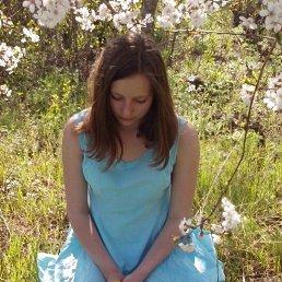 Наталия, 20 лет, Энгельс