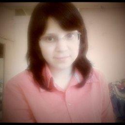 Алина, 23 года, Лаклы