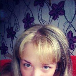 Светлана, 25 лет, Заречный