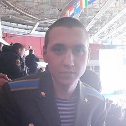 Рома, 24 года, Зуевка
