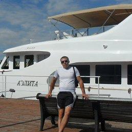 сергей, 30 лет, Иваново