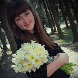 Натуся, 24 года, Немиров