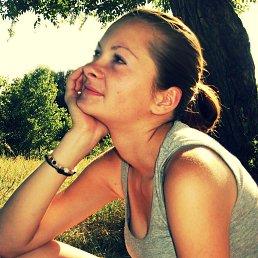 Илона, 27 лет, Каменское