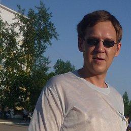Миша, 40 лет, Железногорск-Илимский