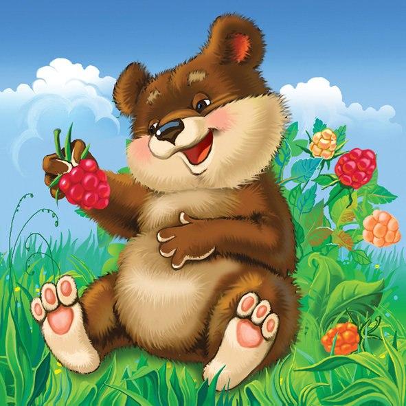 Картинки медвежонок с малиной