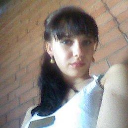 Яна, 28 лет, Нижнеудинск