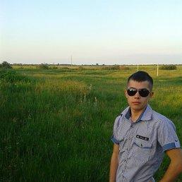 Ваня, 28 лет, Кузнецовск