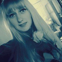 Алина, 24 года, Понинка