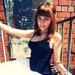 Екатерина, 25 лет, Арзамас
