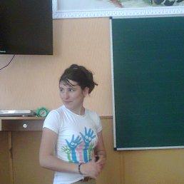 Таня Микитюк, 22 года, Канев