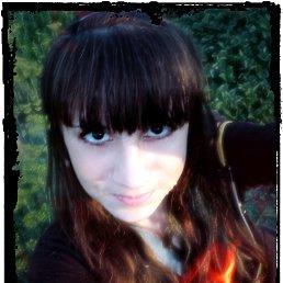 Maria, 23 года, Чусовой