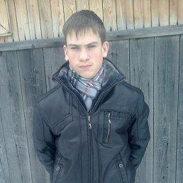 Денис, 23 года, Кикнур