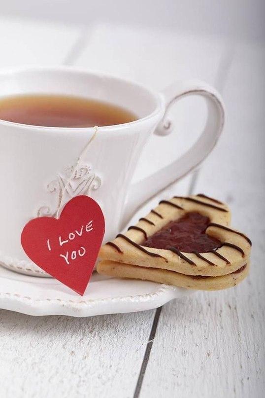 Красивые картинки сердечки с надписями доброе утро марина, для виртуального