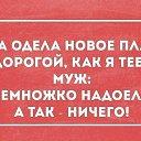 Фото ***Светлана***, Ульяновск, 55 лет - добавлено 18 июня 2014 в альбом «Лента новостей»