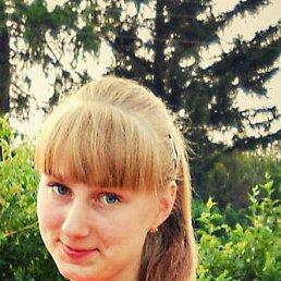 Юлия, 24 года, Дзержинское