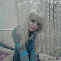 Знакомства ангарск на ночь без регистрации с номерами ошибки девушек при знакомстве в интернете