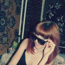 Лєна, 24 года, Чемеровцы