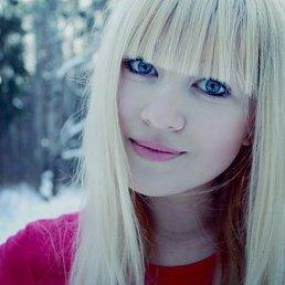 Аня, 23 года, Йошкар-Ола