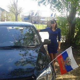 Анна, 28 лет, Мензелинск