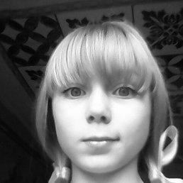 Лилия, 20 лет, Новосибирск