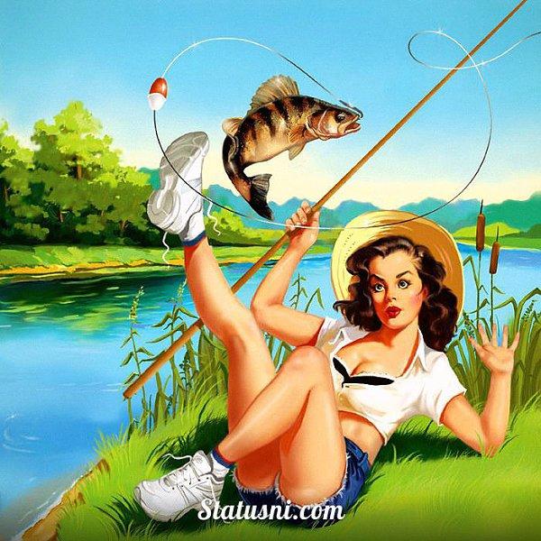 Дорогая я на рыбалке картинка